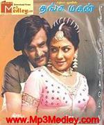 20+ Thanga Magan Song Download Background
